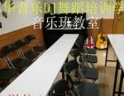 零基础学专业声乐/学专业唱歌到苏华文艺培训学校