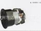 批量生产销售 5835系列打草机电机 园林工具电机