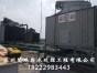 常州化工厂水处理维保/污水处理工程