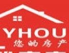 【出售】小尖204国道商铺加套间 140平 40万