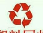 宏伟哈市及周边高价物资回收公司