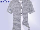海澜之家短袖衬衫男商务休闲男装直筒男士衬衣夏季薄款诚招代理