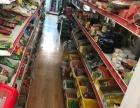 龙城84平米百货超市-超市22万元