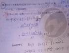 初高中数学难点解读