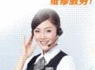 欢迎进入~!漳州TCL空调(各点TCL售后服务电话