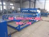 盘丝送丝网片机器 剪板机 钢筋网片排焊机 护栏网片机器