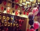 气球布置婚礼婚房生日聚会商业商场酒店宝宝满月百天