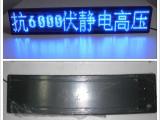 照明工业其他LED灯具系列产品出租车走字广告屏诚信通厂家在线直