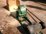 木屑菇木粉碎机
