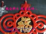 供应亮化彩灯LED中国结彩灯、春节专用中