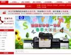 上海黄埔打印机租赁