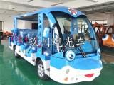 14座海豚電動觀光車