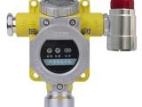 硫化氢气体报警器生产厂家固定式硫化氢泄漏报警器