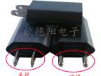 电子烟苹果四代扁型充电器手机充电头适配器USB智能直充欧规 美规