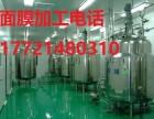 上海夏季化妆品代加工厂