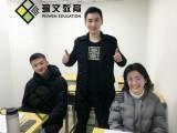 昆明佩文教育八级英语培训班昆明八级英语培训机构