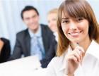 北京GRE英语强化培训 GRE全真考题 提高你的应试能力