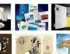 平面广告名片设计 专业标识设计 印刷品印刷输出专业