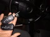 汕头配汽车芯片钥匙.汕头开汽车锁24小时服务