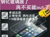 三星i9082 钢化玻璃膜9H防刮防爆膜 高清i9128i 手机