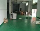 出租增城新塘工业区6000平方仓库厂房可办环评