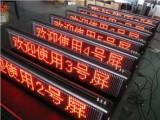 郑州led显示屏维修,河南郑州专注于LED显示屏维修