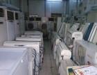 坦洲回收二手空调 收购旧空调 中央空调回收