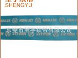 专业出售  罗纹带印字丝带 防滑织带