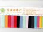 半光拉架布 洞孔网布 有弹力 三角丝 广州针织运动服布料 茂源