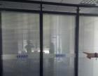 贴膜、玻璃贴膜、写字楼门窗贴膜