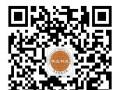 【华北科技】韩、英、日俄语留学、旅游、工作提升