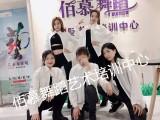 上海成人爵士舞培训哪里好