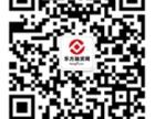 胡玉建:東方融資網做中小微企業的融資大超市