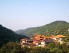 罗浮山公墓-价格优惠-广州市区免费车辆接送