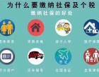 北京个人生育津贴申领 失业金申领多久到账