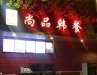 (个人)浑南乐购超市一楼美食广场档口6万出兑转让
