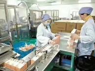 A出国劳务新西兰年40W急招各类建筑工司机厨师普工包装工