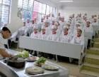 虎振厨师技校学厨师贵吗?性价比是关键