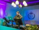 安顺哪里有DJ培训机构DJ培训中心DJ培训班DJ培训打碟学校