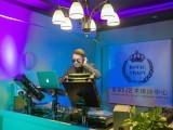 江西南昌DJ培训,免费试学一天