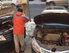 喀喇沁旗道路救援公司 搭电 换胎 事故救援