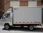 福永找货车,2米-9米货车出租,欢迎来电
