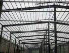 专业做:钢结构、铁皮瓦、隔热瓦、阁楼、活动板房、换瓦