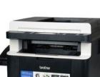 烟台专业打印机维修、打印机加墨粉、维修故障销售
