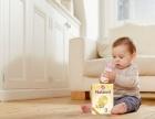 供应婴儿食品德国原装进口纳德美Natamil奶粉代理