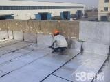 专业房屋维修卫生间防水外墙防水水管安装维修