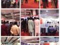 2018年巴基斯坦国际面辅料 纱线及纺织品展CFT Asia