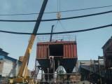 钢厂除尘器设备A钢厂除尘器设备维修改造厂家