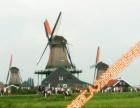 出国 荷兰 急需货运司机 月薪22000 包吃住有意者联系