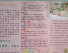 集专业开奶、催乳、通乳、回乳、乳房护理的综合机构